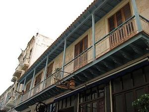 Casa de Asia House Museum, Havana