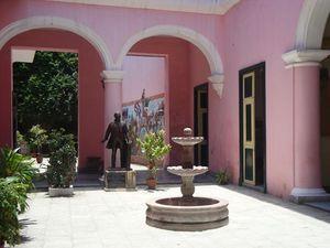 Музей Каса де Мехико Бенито Хуареса