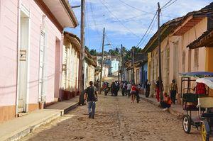 Поездка на 10 дней на Куба
