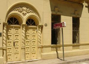 José Lezama Lima House Museum