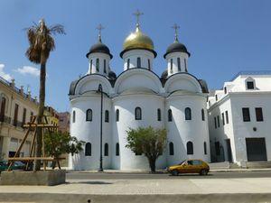 Cathédrale Orthodoxe Nuestra Señora de Kazán