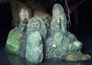 Cueva de la Diosa Atabeira