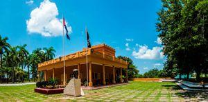 Parque Museo Ñico López, Bayamo