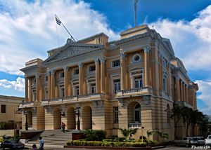 Provincial Government Palace