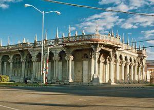 Palacio Guash, Pinar del Río